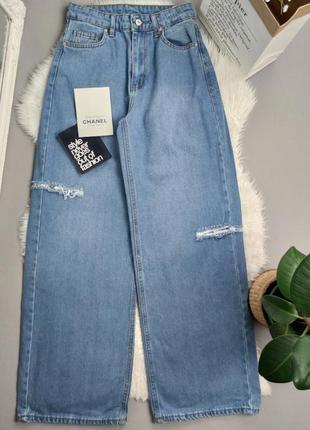 Новые крутые широкие джинсы с разрезами по бокам турция1 фото