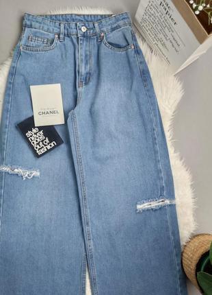 Новые крутые широкие джинсы с разрезами по бокам турция3 фото