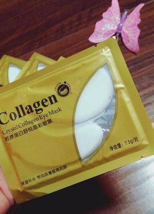 Гидрогелевые патчи bioaqua crystal collagen eye mask