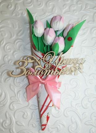 Букет тюльпанов ручной работы