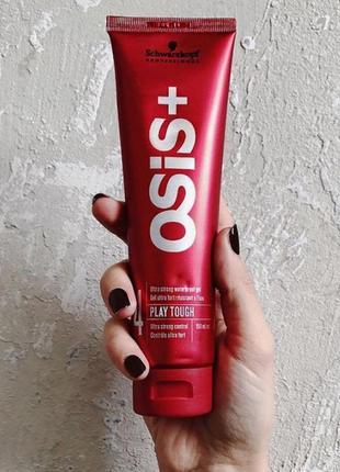 Водостойкий гель для укладки волос ультрасильной фиксацииosis+ texture play tough