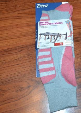 Новые лыжные гольфы, лыжные носки, термо носки, теплые носки