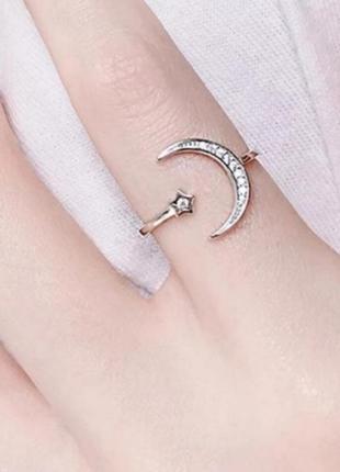 Кольцо серебро 925 проба срібло посріблення посеребрение регулируемое звёздная ночь