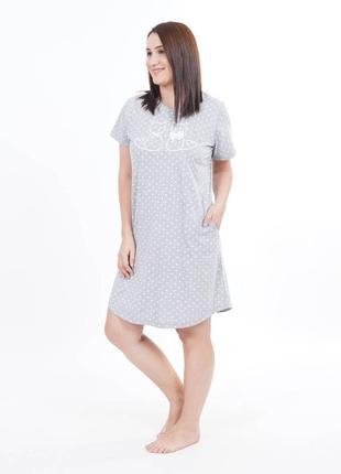 Женская рубашка платье для дома большой размер,одежда для дома и сна туника для дома батал