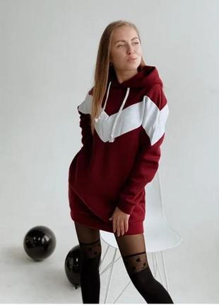 Спортивное платье на флисе
