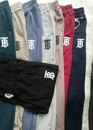 Спортивные штаны брюки новые молодежные штаны большых размеров р. 44 46 48 50 52 54 56