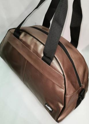 Стильная , повседневняя,фитнес сумка, дорожная сумка,спортивная сумка, бронз.золото