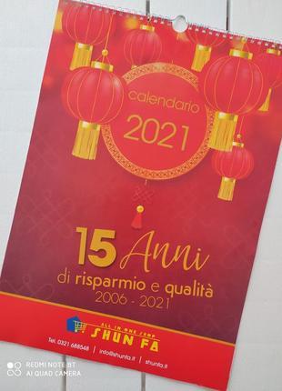 Календарь 2021, shun fa, италия, настенный, перекидной, календар 2021 рік