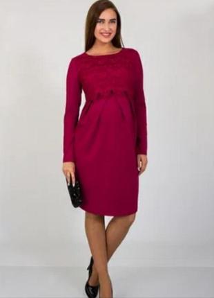 Платье для беременных и кормящих мам my secret.
