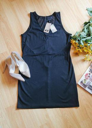 Платье h&m со вставками сеточки вверху и по бокам