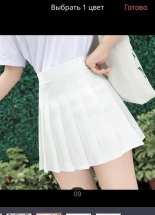 Белая теннисная юбка