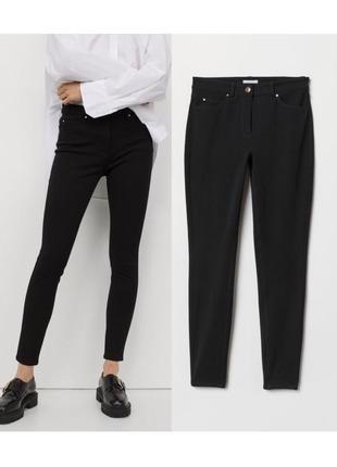 Стрейчевые облегающие штаны