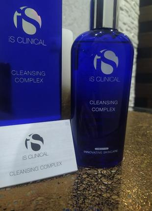Is clinical cleansing complex 180мл