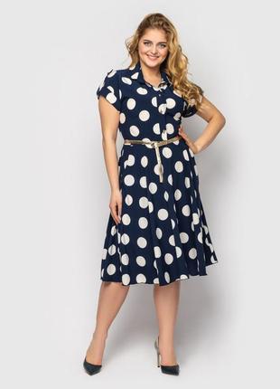 Красивое платье в горох