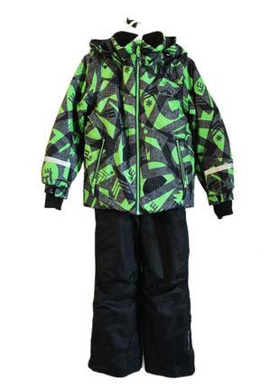 Зимовий костюм для хлопчиків glissade 116 cm