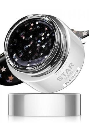 Маска пленка с блестками и звездочками images star mask (50г)