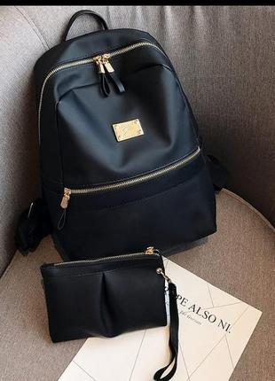 Набор сумок 2 в 1 рюкзак косметичка