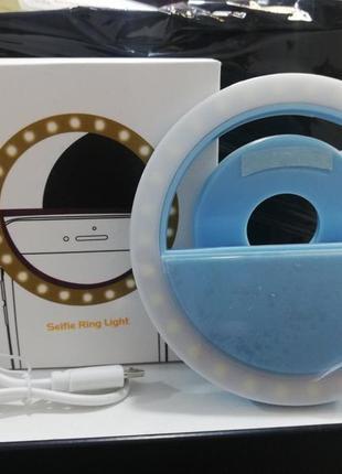 Светодиодное селфи кольцо на смартфон
