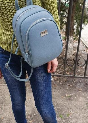 Новинка стильный рюкзачок