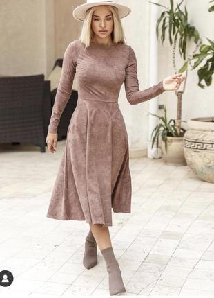 Нюдовое платье из мягкой замши