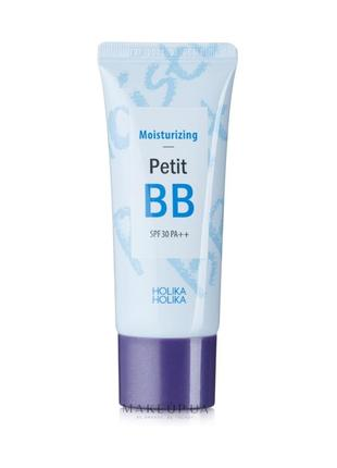 Bb крем тональный крем 1+1=3