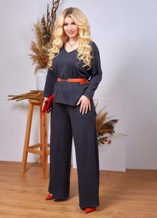 Стильный трикотажный брючный костюм, размеры 50-68