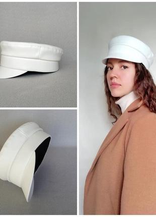 Молочная кожаная кепи модные кепки фуражки кепi картуз кепка, фуражка стильная