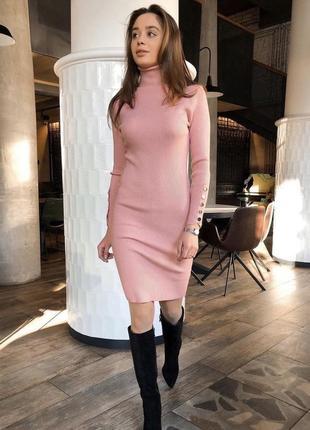 Платье-водолазка, платье-гольф, платье по фигуре трикотажное, шикарное облегающие платье