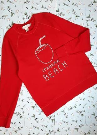 🌿1+1=3 шикарный яркий свободный свитшот свитер толстовка оверсайз h&m, размер 48 - 50