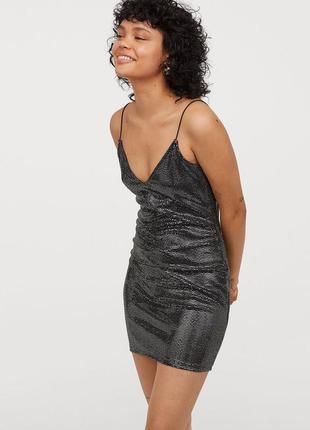 Чёрно-серебряное короткое платье комбинация на бретелях бельевого стиля сукня комбінація