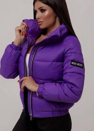 Стильная куртка жакет