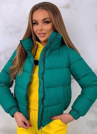 Стильная куртка, очень красивый цвет😍