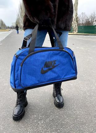 Сумки для тренировок дорожные сумки