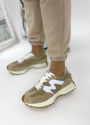 Замшевые женские кроссовки песочного цвета