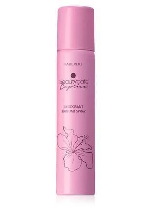 Парфюмированный дезодорант-спрей beauty сafe caprice 75 мл.