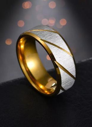 Стильное кольцо унисекс из нержавеющей стали