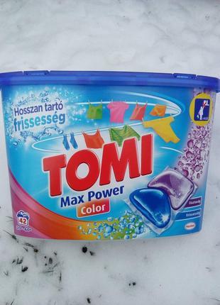 Гель-капсулы для стирки tomi max power для цветных, 42 шт