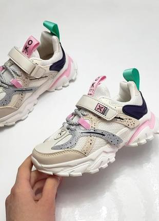 Детские кроссовки для девочки бежевые