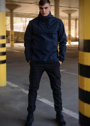 Комплект анорак softshell walkman синий + штаны softshell черные + ключница в подарок