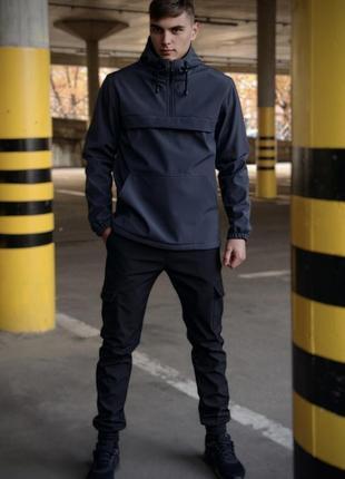 Комплект анорак softshell walkman серый + штаны softshell черные + ключница в подарок