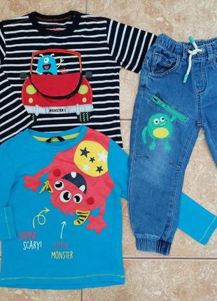 Стильный набор: модный красивый реглан кофта кофточка и джинсы joggers