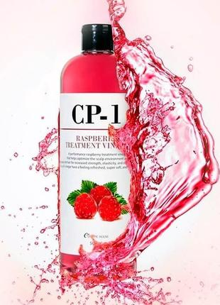 Кондиционер-ополаскиватель на основе малинового уксуса cp-1 raspberry treatment vinegar
