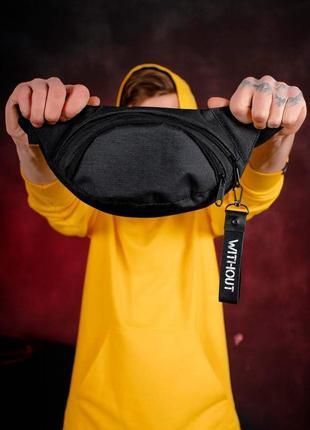 Овальная сумка на пояс бананка черного цвета without