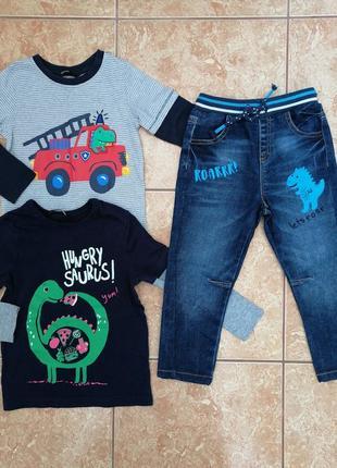 Стильный набор: модный красивый реглан кофта кофточка и джинсы узкачи
