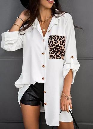 Длинная рубашка с леопардовым принятом ❤️