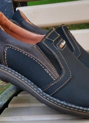 Туфли мужские кожаные