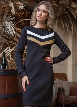 Ефектне красиве шерстяне плаття  , сукня на довгий рукав