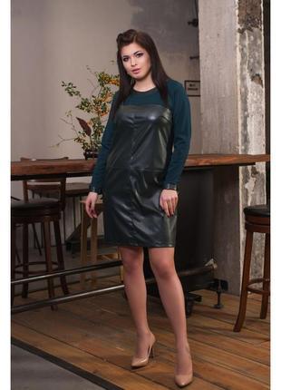Коротке стильне плаття зі вставками шкіри