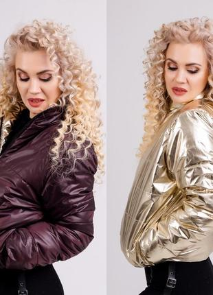 Женская двухсторонняя демисезонная куртка