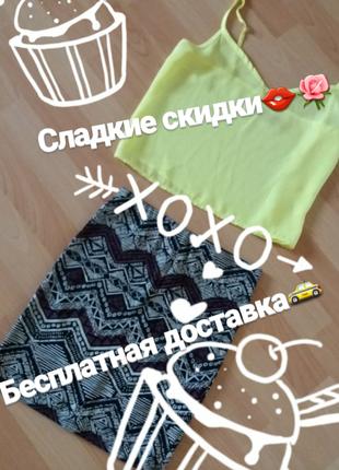 Трендовая юбка(бесплатная доставка)